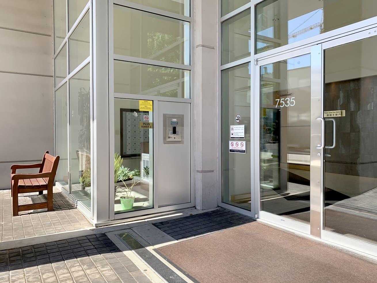 Richmond apartment oceanwalk entrance